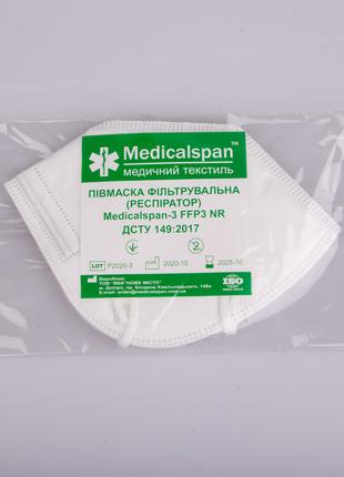 Маска - респиратор Medicalspan FFP3