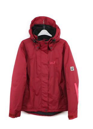 Теплая спортивная куртка оригинал на синтепоне