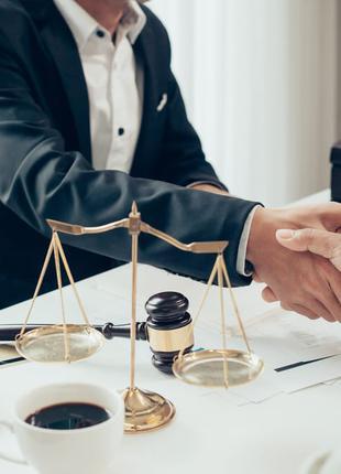 Адвокат. Юридические услуги. Консультации бесплатные