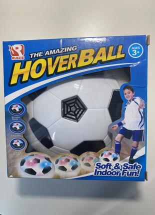Аэромяч со светом для домашнего футбола
