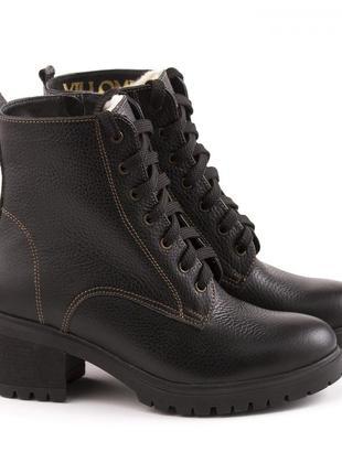 Демисезонные кожаные  ботинки на шнуровке