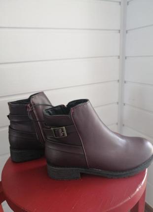 Детские ботинки осенние сапоги германия