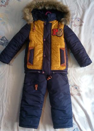 Зимний комплект на мальчика 3- 4 года