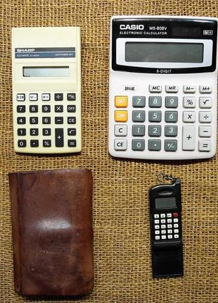 Три калькулятора - не рабочие...