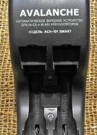 Зарядное устройство - Avalanche ACH-101 Smart