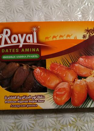 Финики Royal Dates Amina 1кг Алжир
