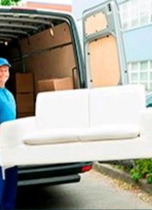 Услуги грузчиков, разнорабочих, переезды, вывоз мусора, вантажник