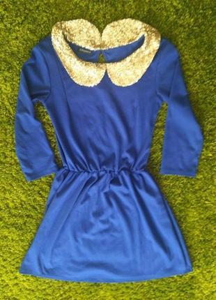 Яркое синие платье ,нарядное платье с украшением