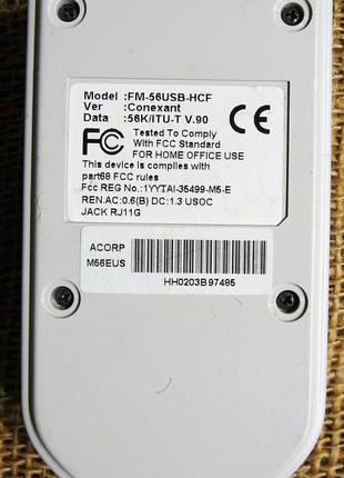 Модем внешний - Acorp FM-56USB - рабочий