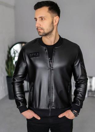 Кожанка куртка кожаная бомбер мужской style эко-кожа | бомбер ...
