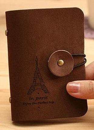 Визитница Vintage Paris ретро винтаж картхолдер