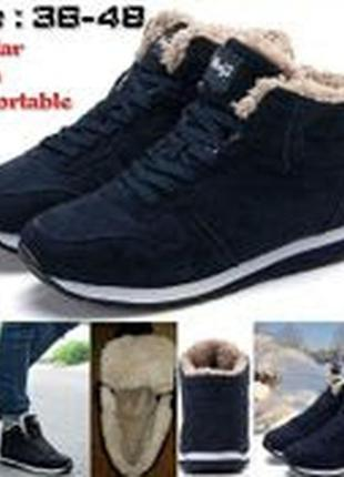 Замшевые непромокаемые зимние ботинки снегоходы.