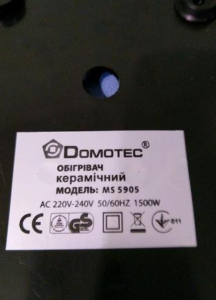 Domotec MS 590 на запчасти