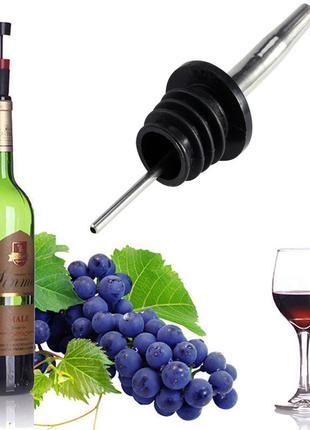 Пробка дозатор аэратор для вина нержавейка