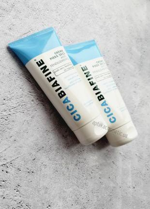 Cicabiafine крем для ног
