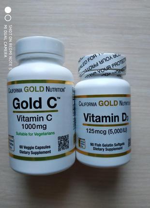 Набор для поднятия иммунитета, витамин С, Д3 D3, США
