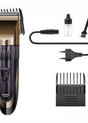Аккумуляторная машинка для стрижки волос и бороды Kemei Km-8066