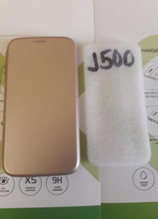 Чехол книжка Samsung. Samsung J500 (J5 2015) Золотистый цвет