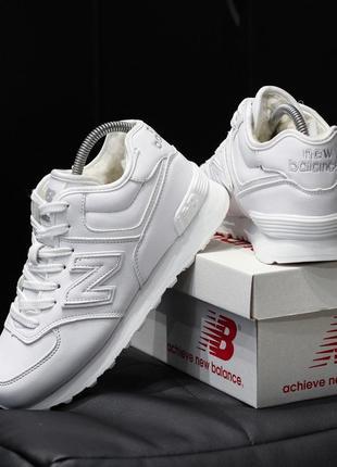 Зимние😍new balance 574 white🌹женские белые кроссовки нью беленс.