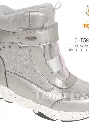 Модные серебряные зимние ботинки хайтопы для девочки на овчине...