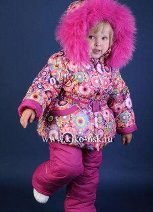 Комплект куртка полукомбинезон комбинезон двойка donilo розовы...