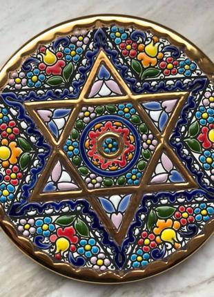 Тарелка сувенирная Испания, звезда Давида, 17 см