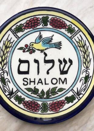 Тарелка сувенирная Израиль, 13 см