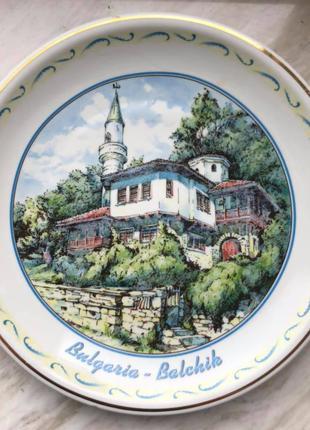 Тарелка сувенирная Болгария, Балчик, 24 см