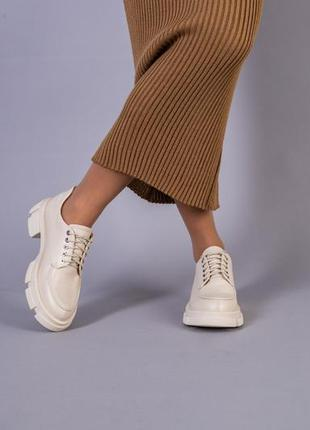 Туфли броги кожаные беж +video ***акция до 31.05