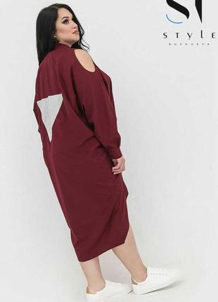 Платье-рубашка в стиле oversize