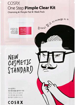 Набор для жирной кожи  COSRX One Step Pimple Clear Kit