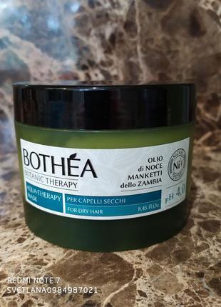 Увлажняющая маска для сухих волос bothea brelil/ботеа брелил