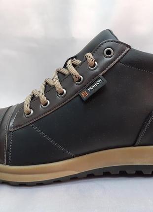 Распродажа!зимние мужские ботинки madoks
