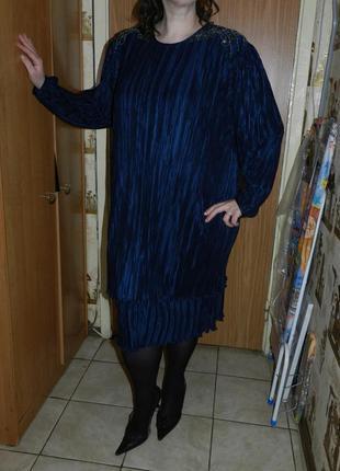 Нарядное платье  с декором,гофре,большого размера