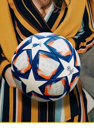 Мяч Adidas Champions League