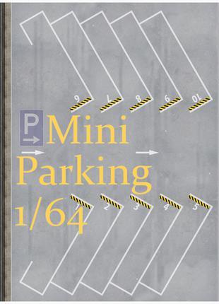 Парковка для моделей в маштабі 1/64 Mini Parking