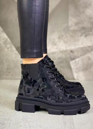 Ботинки камуфляж