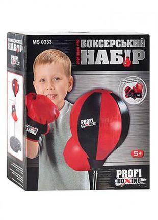 Боксерский набор (груша на стойке, перчатки)