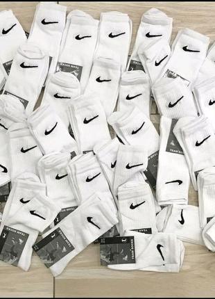 Носки nike, adidas Супер качество!!!