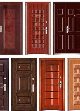 Входные металлические двери 3000 грн