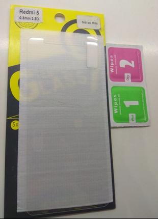 Защитное стекло на redmi 5 и мейзу м6s