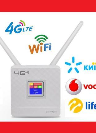 Интернет на даче WiFi Роутер модем 4G LTE CPE903 3G/4G Sim-кар...