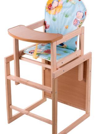 Детский стульчик для кормления *Наталка*