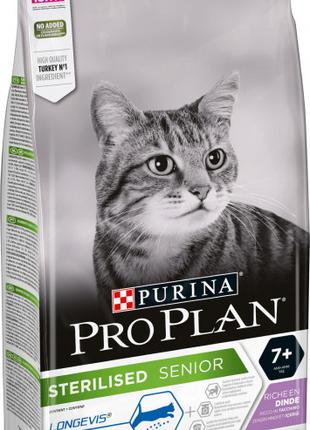 Корм Purina Pro Plan Sterilised Senior Індик від 7 років 10 кг