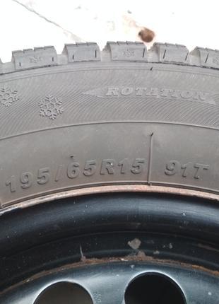 Зимовi шини 195/65 R15