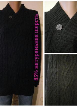 85% натуральная шерсть . теплый свитер джемпер пуловер