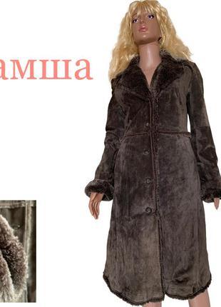 Утепленное замшевое пальто  с мехом