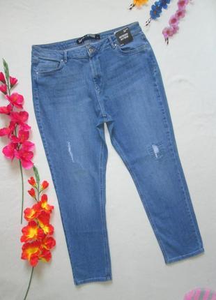 Бесподобные модные стрейчевые джинсы бойфренд с рваностями выс...