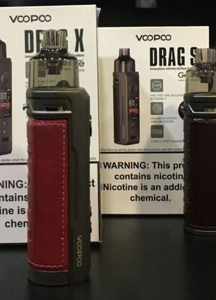 Электронная сигарета Voopoo DRAG X и DRAG S