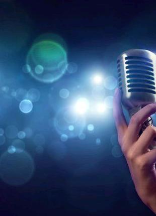 Уроки естрадного вокалу для дітей та дорослих